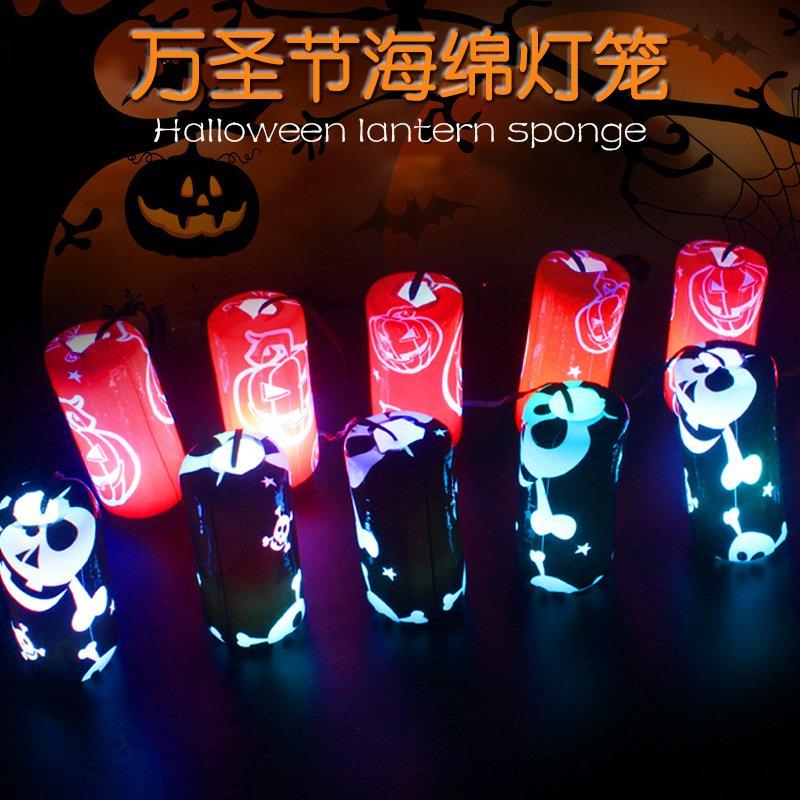 Halloween Luminous Sponge Lanterns Electronic Glowing Toys Children Small Gifts Portable Lanterns