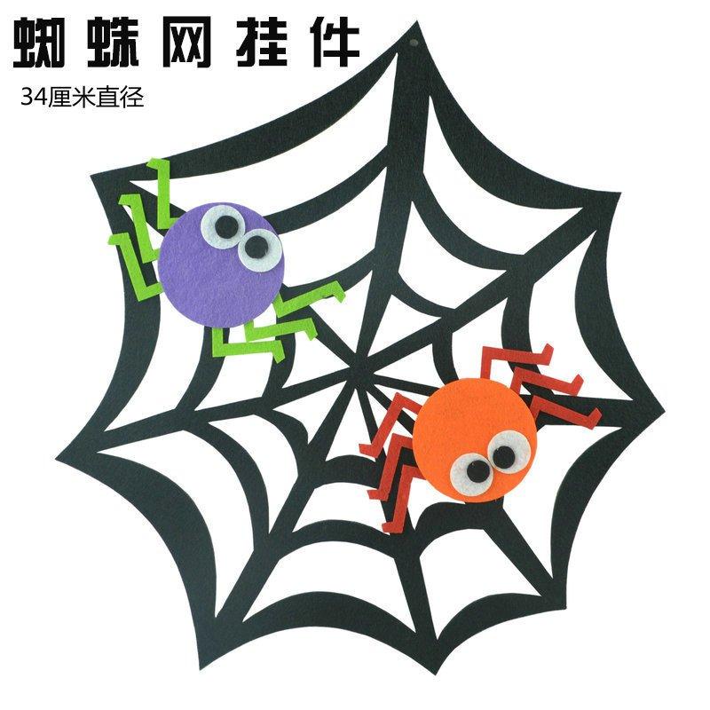 Halloween Pendant Non-woven Pendant Creative Ghost Festival Felt Cloth Strap Spider Skeleton Pendant Pumpkin Strap