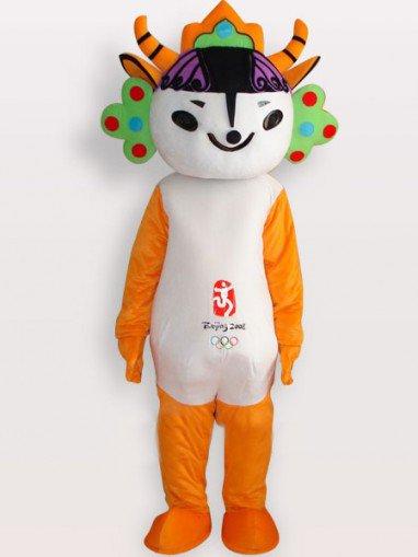Fuwa Yellow Short Plush Adult Mascot Costume