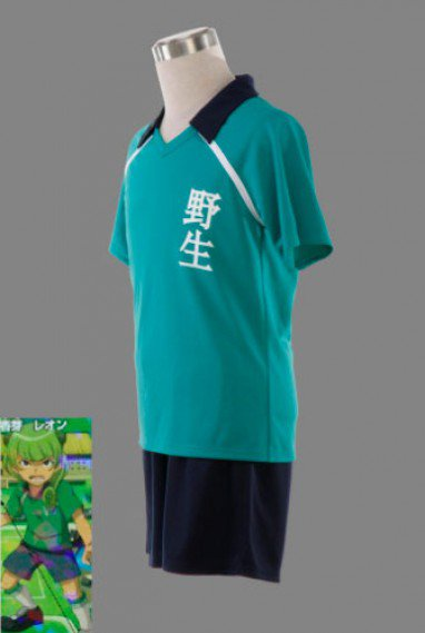 Inazuma Eleven Halloween Cosplay Green Jersey