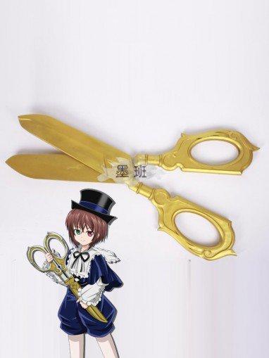 Rozen Maiden Souseiseki Cosplay Gold Scissors