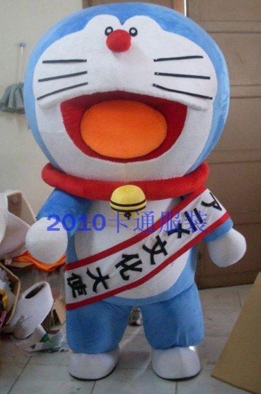 Cartoon Costumes Walking Cartoon Clothing Costumes Props Duo A Dream Jingle Cats Props Mascot Costume