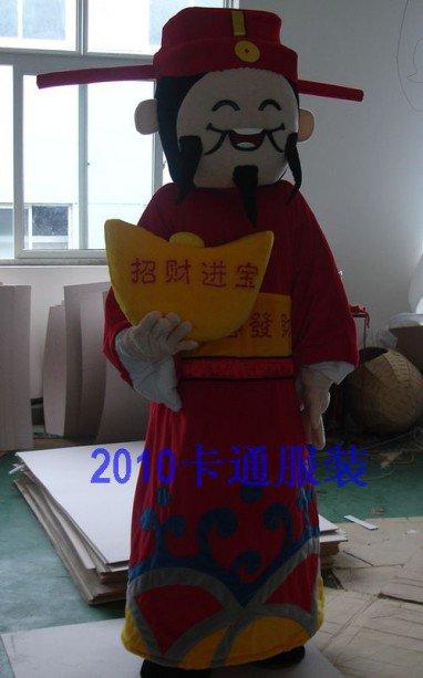 The Cartoon Mascot Costume Cartoon Costume Dolls Fortuna Fortuna Props