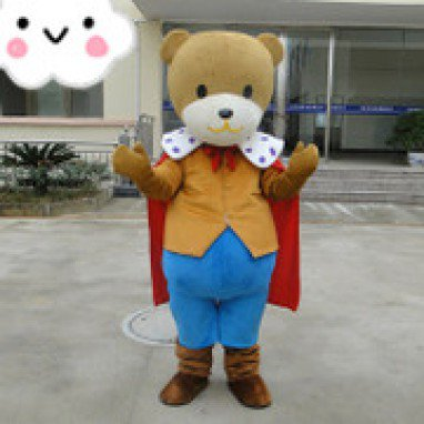 Doll Clothing Cartoon Bear Costume Props Wedding Supplies Animal Models Fitted Cartoon Clothing Advertising Channel Mascot Costume