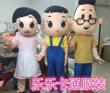 Cartoon Costumes Walking Cartoon Dolls Cartoon Doll Dress Performance Props Bulk of The First Father Son Mascot Costume