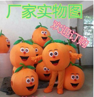 Pitaya Fruit Orange Cartoon Clothing Cartoon Doll Cartoon Props Produce Promotional Clothing Mascot Costume