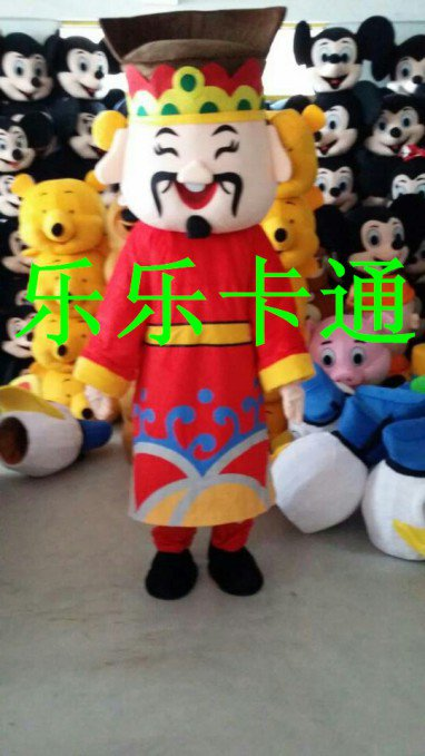 Treasurer Walking Cartoon Doll Clothing Doll Clothing Doll Clothing Cartoon Costumes Cartoon Clothing Mascot Costume