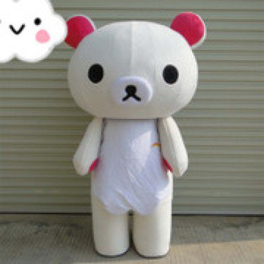 Lovely Relaxed Xiongxiong Cheng-man Show Clothing Walking Cartoon Dolls Plush Toys Cartoon Costumes Mascot Costume