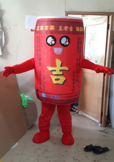 Wang Hoagy Through Corporate Mascot Doll Cartoon Doll Clothing Production Activities Show Walking Doll Clothing Mascot Costume