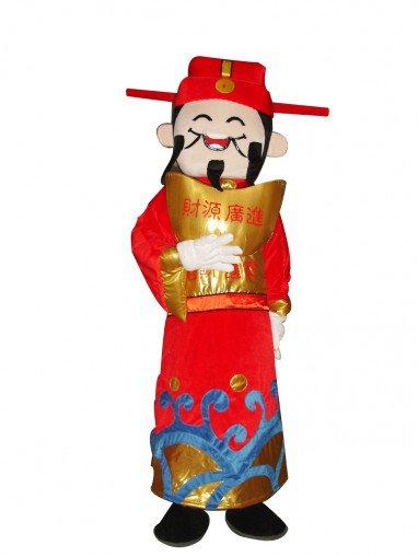 Dzambala Treasurer Walking Doll Cartoon Clothing Doll Clothing Cartoon Doll Doll Cartoon Costumes Props Mascot Costume