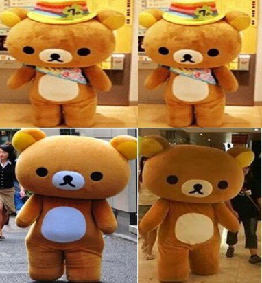 Cartoon Doll Clothing Relaxation Easily Bear Bear Lazy Bear Walking Cartoon Doll Clothing Performance Props Advertisement Mascot Costume