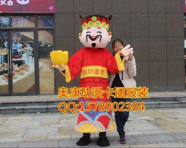 Treasurer Fortuna Cartoon Doll Clothing Doll Clothing Cartoon Walking Doll Doll Costumes Mascot Costume
