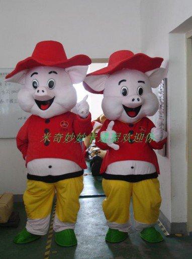 Sun Pig Cartoon Clothing Cartoon Doll Doll Cartoon Clothing Happy Pig Costumes Mascot Costume