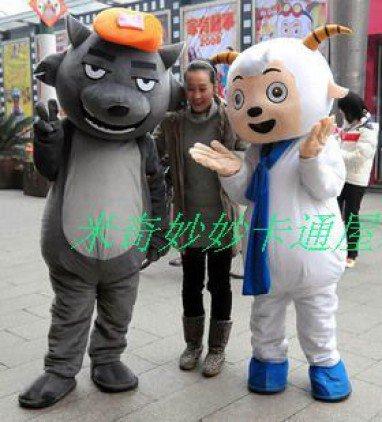 Cartoon Doll Clothing Cartoon Clothing Pleasant Wolf Mascot Costume