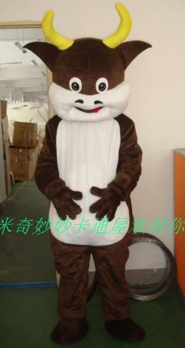 Through Clothing Walking Doll Cartoon Doll Costumes Cartoon Cow Costume Mascot Costume