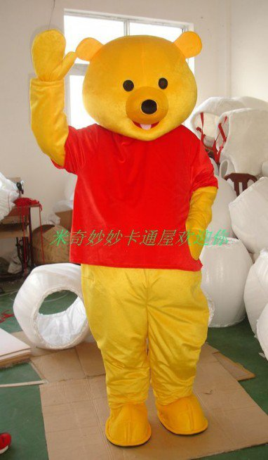 Cartoon Costumes Walking Cartoon Doll Clothing Doll Clothing Cartoon Show Clothing Mimi Bear Mascot Costume
