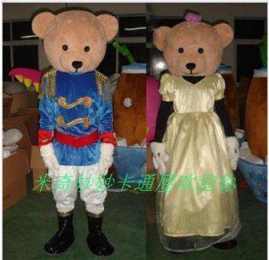 Walking Cartoon Doll Clothing Props Cartoon Costumes Show Costumes Cartoon Costumes Teddy Bear Mascot Costume