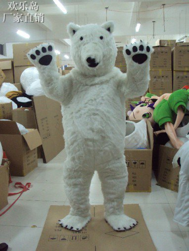 Polar Bear Cartoon Doll Cartoon Walking Doll Clothing Doll Clothing Cartoon Props Costumes Mascot Costume