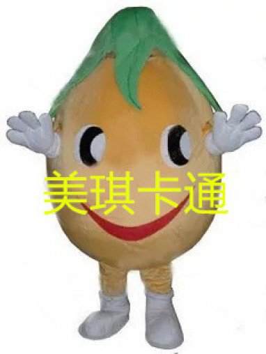 Cartoon Mascot Costume Cartoon Figures Clothing Cartoon Doll Clothing Props Mango
