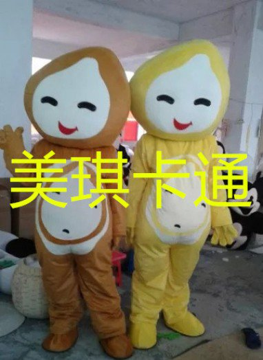 Cartoon Mascot Costume Cartoon Figures Clothing Cartoon Doll Clothing Props Peach Fruit