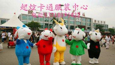 Cartoon Costumes Walking Cartoon Dolls Cartoon Doll Dress Performance Props Five Frankie Mascot Costume