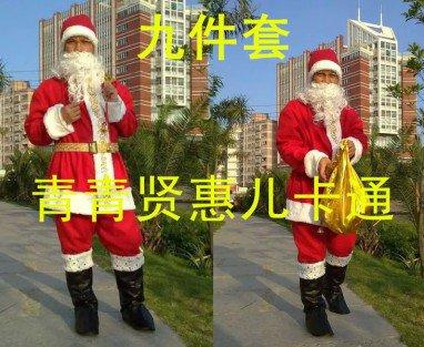 Cartoon Costumes Walking Cartoon Dolls Cartoon Doll Dress Performance Props Christmas Service Mascot Costume