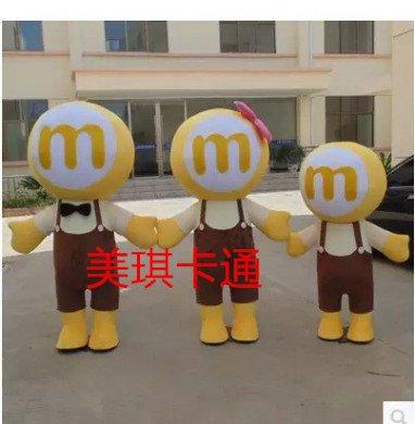 Cartoon Mascot Costume Cartoon Figures Clothing Cartoon Dolls Dolls Standing Mascot Costumes