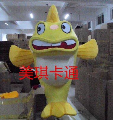 Cartoon Mascot Costume Cartoon Figures Clothing Cartoon Doll Clothing Props Goldfish