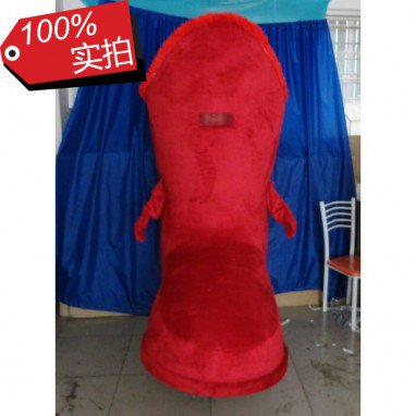 Oversized Giant Shoes Cartoon Dolls Corporate Activities To Promote Its Props Big Shoes Cartoon Clothing Product Image Mascot Costume