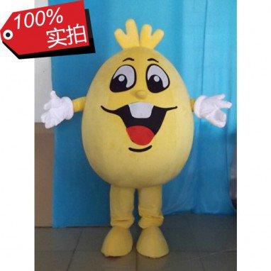 White Glove Big Mouth Rabbit Teeth Yellow Cartoon Baby Dolls Bacterial Fermentation Performances Cartoon Doll Clothing Mascot Costume
