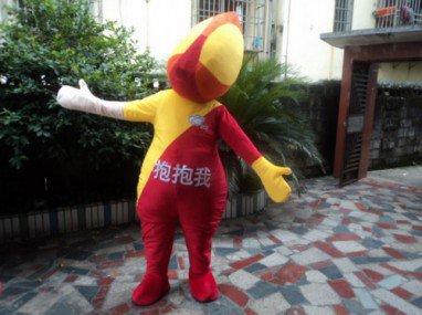 Cartoon Doll Clothing Cartoon Children Playground Children Born Japanese Books Party Cartoon Dolls Doll Altman Mascot Costume
