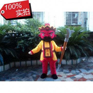 Cartoon Doll Clothing Cartoon Show Clothing Zhangfei Gong Tsai Three Kingdoms Character Television Cartoon Clothing Mascot Costume