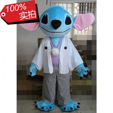 Japanese Books This Animation Film Lilo & Stitch Cartoon Clothing Including Fan Slip Shoes Cartoon Dolls Cartoon Mascot Costume