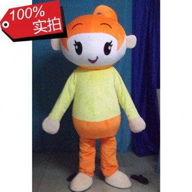 Mobile Internet Mobile To Promote Its Micro-channel Cartoon Doll Clothing Cartoon Dolls Cartoon Clothing Boys Mascot Costume