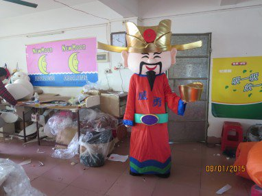 The Latest Version of The 2015 Wei Yong Gods Ebisu Professional Mascot Cartoon Dolls Clothing Mascot Costume