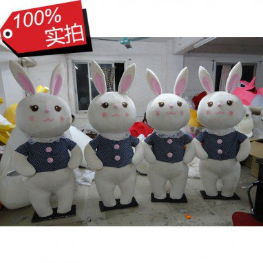 Cartoon Doll Clothing Stent Placed in The Shop Door Standing Bunny Cartoon Clothing Mascot Costume