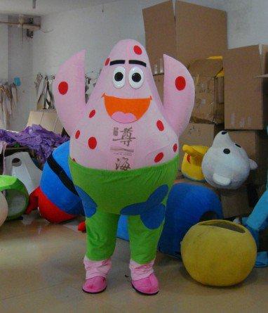 Fat Big Star Doll Clothing Cartoon Show Clothing Celebration Doll Clothes Mascot Costume