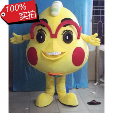 Happy Bird Yellow Cartoon Doll Clothing Can Be Personalized White Teeth Red Frame Glasses Walking Cartoon Clothing Mascot Costume