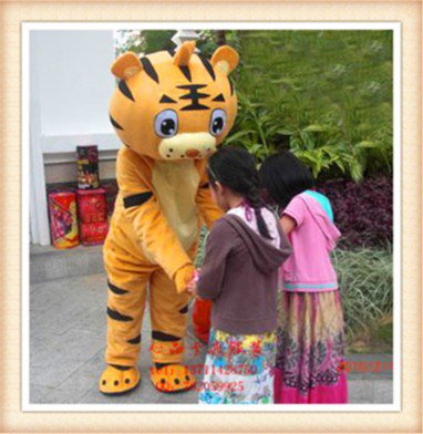Tiger Cartoon Clothing Business Performance Wedding Props Walking Dolls Cartoon Clothing Hongjin Mascot Costume