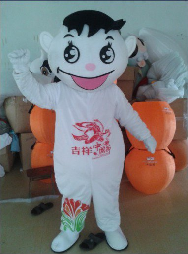 Wang Zi Doll Cartoon Walking Doll Clothing Apparel Figures Show Clothes Mascot Costume