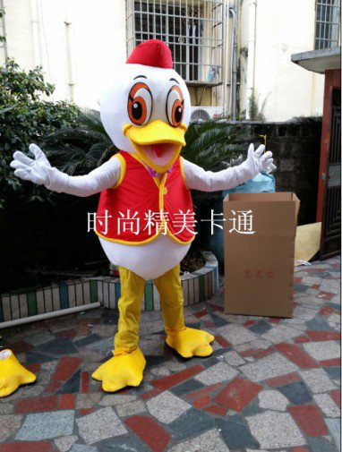 Red Vest Duck Cartoon Doll Clothing Walking Cartoon Dolls People Wearing Cartoon Doll Clothing Performance Clothing Duck Mascot Costume