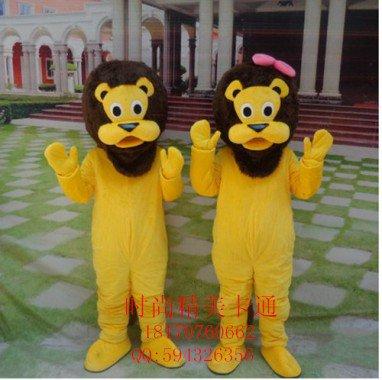 Lion Cartoon Doll Clothing Cartoon Walking Doll Clothing Cartoon Show Clothing Doll Clothes Hairy Lion Mascot Costume