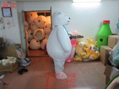 Polar Bear Cartoon Doll Clothing Costumes Cartoon Costumes Walking Cartoon Doll Clothing Polar Bear Costume Mascot Costume