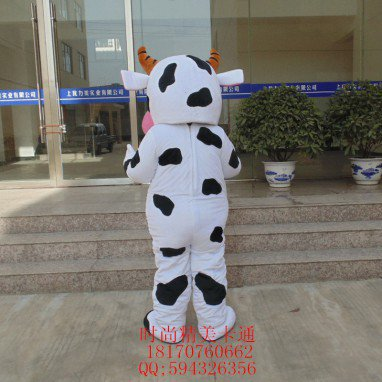 Cow Cartoon Walking Doll Clothing Doll Clothing Cartoon Doll Cartoon Costumes Props Adult Dolls Mascot Costume