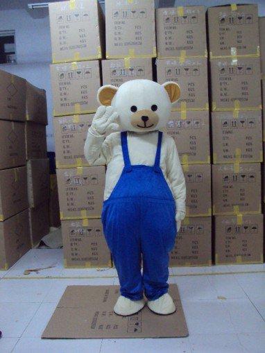 Small Polar Bear Cartoon Dolls Bear The Bulk of The Brown Bear Cartoon Walking Doll Clothing Mascot Costume