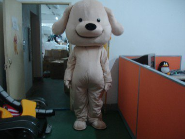Suzhou White Dog Small Brown Dog Cartoon Costumes Props Huagou Animal Cartoon Dolls Clothing Mascot Costume