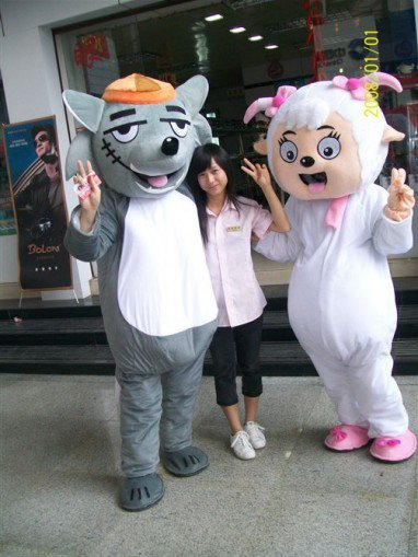 Pleasant Walking Cartoon Doll Clothing Wolf Walking Doll Clothing Beautiful Sheep Show Costumes Mascot Costume