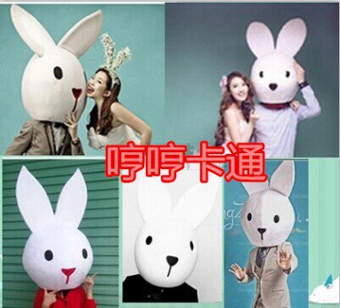 Set in The Body Bulk Doll Cosplay Role-playing Bunny Cartoon Characters Doll Clothing Wedding Headgear Mascot Costume