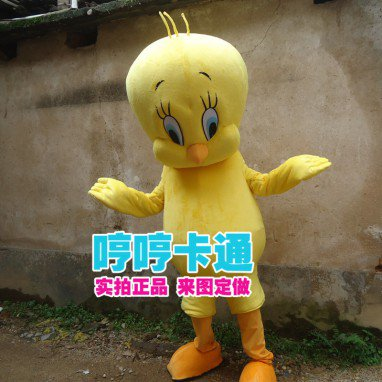 Yellow Chick Walking Cartoon Big Yellow Duck Doll Clothes To Wear People Clothes Sanmao Chicken Doll Clothes Doll Clothing Mascot Costume