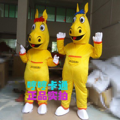 Cartoon Doll Clothing Zodiac Horse Horse Mascot Plush Doll Clothes Props Stage Performances Mascot Costume